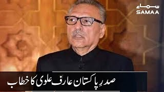 Who is president of pakistan 2019