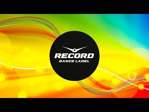 😍музыкальные новинки😍 рекорд (record club)