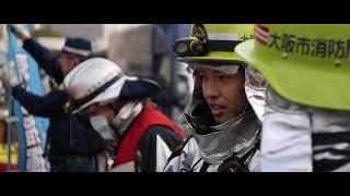 大阪城ホールNBCテロ災害対応訓練 ドローン部隊として参加