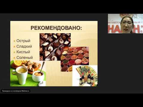 Клиники москвы лечение цирроза
