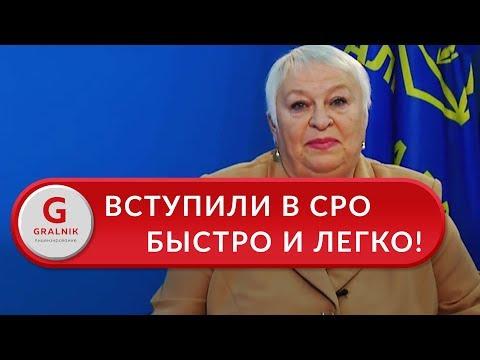 Отзыв ОПБиОТ ОАО «АЛРОСА-Газ», Мирный