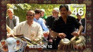 Chai Khana - Season 10 - Ep.46