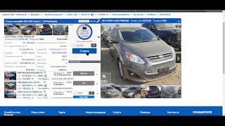 Покупка 2014 Ford C Max Premium Plug-in Hybrid за $4900