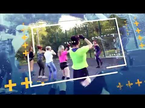 День физкультурника 2018