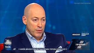 Дмитро Гордон гість ток-шоу