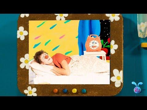 Урок №25 «Распорядок дня» Онлайн школа русского языка в помощь иностранным детям изучающим русский
