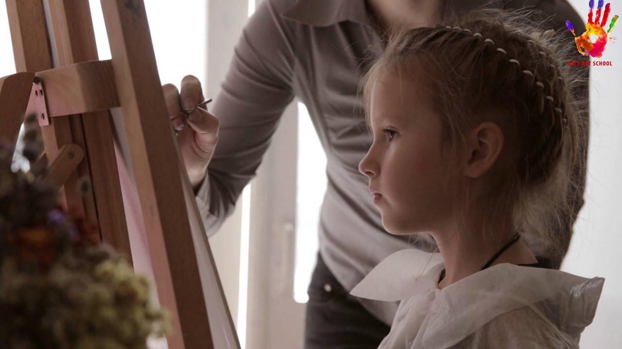 Киевская детская школа искусств