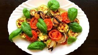 ОВОЩИ. Очень ВКУСНЫЕ! и ПОЛЕЗНЫЕ овощи на ГРИЛЕ!