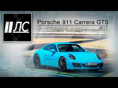 Porsche  911 Купе класса A - тест-драйв 2
