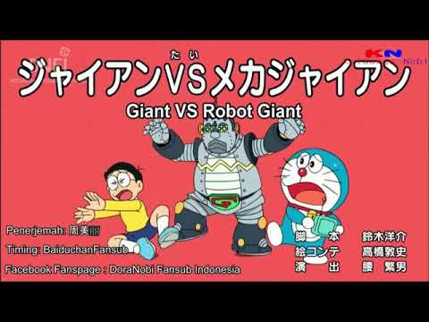 Doraemon sub indo Giant vs robot Giant