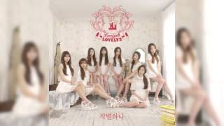 [INSTRUMENTAL] Lovelyz(러블리즈) - Shooting Star(작별하나)