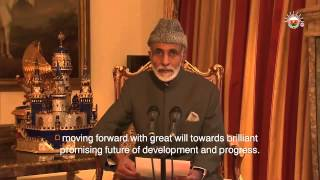 His Majesty the Sultan Qaboos Statement to the Nation