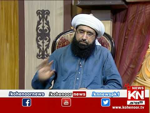Istakhara 13 June 2020 | Kohenoor News Pakistan