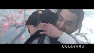 Một khúc tương tư  | 一曲相思 - giọng nũ Cover cực hay...HOT TikTok Trung Quốc