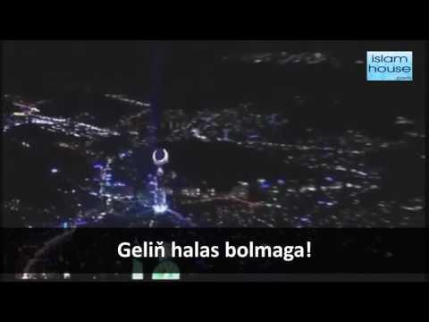Türkmen dilinde Adhan