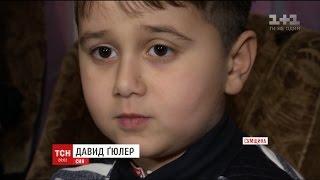 На Сумщині ціле село не дає вивезти 7-річного хлопчика в Туреччину