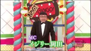 おぎやはぎイジリー岡田は松本人志と同じレベルの存在?