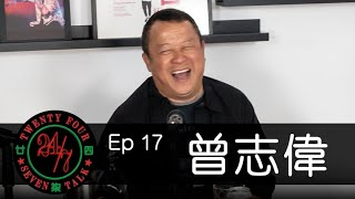 24/7TALK: Episode 17 ft. Eric Tsang 曾志偉