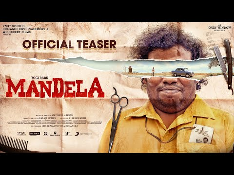 MANDELA | மண்டேலா - Official Teaser