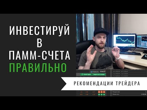 Криптовалюта биткоин file profile