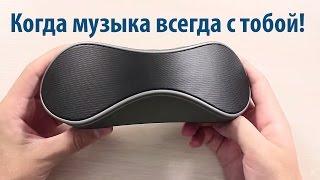Портативная акустика ColorWay CW-Bt12 ОБЗОР + Тест