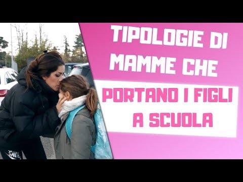 • TIPOLOGIE DI MAMME CHE ACCOMPAGNANO I FIGLI A SCUOLA •  👩🏻💻🚶🏽♀️🏃🏾♀️👭💃🏼  #VacanzeFinite