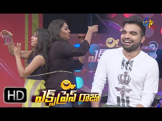 Express Raja – 6th June 2017 – Full Episode | ETV Plus Game Show