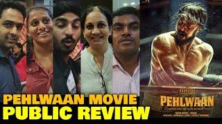 Pehlwaan Movie PUBLIC REVIEW   Evening Show   Kichcha Sudeep, Suniel Shetty   Pailwaan Review