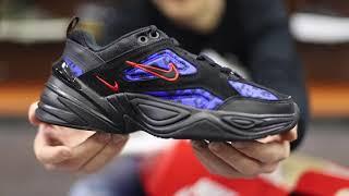 d6f69f65cf5 Unboxing Sneakers Nike M2K Tekno Animalier Nero CD0181- 001 | Freesneak Shop