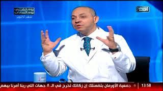 تحميل اغاني الدكتور   الاورام الليفية وتأثيرها ع الحمل مع د. سيد الاخرس MP3