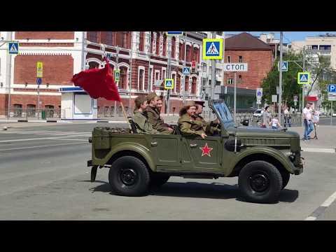 Как в Самаре прошло празднование Дня Победы