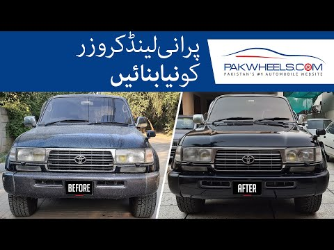 Land Cruiser 80 Series | Restoration | PakWheels