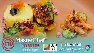 "[Intro] อาหารเกาหลีสุดสร้างสรรค์จาก ""น้องเนลล์"" และ ""น้องปาร์แมน"" ต่างสไตล์แต่อร่อยทั้งคู่"
