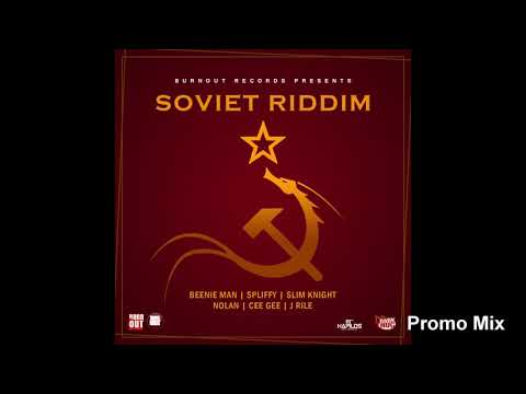 Gyptian overproof riddim official video