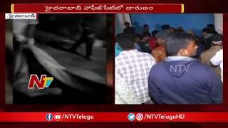 భార్యను చంపి మృతదేహాన్ని సంపులో పడేసిన భర్త | NTV