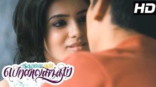 Kadhalil Sodhappuvadhu Yeppadi Tamil Movie HD