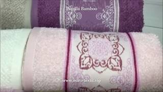 Турецике бамбуковые полотенца Pupilla. 6 шт/уп, лицевые. от компании Euro texti VIP - видео