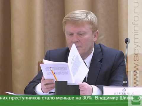Несовершеннолетних преступников в Курском регионе стало меньше