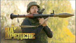 Бронестекло | На пределе с Александром Колтовым
