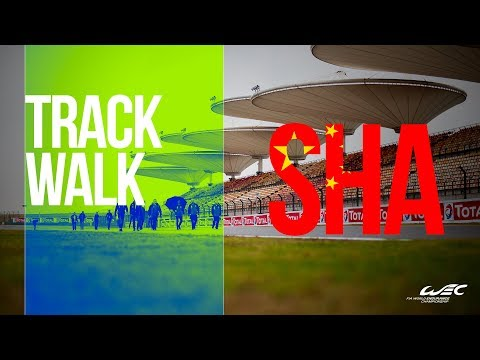 2018 6 Hours of Shanghai - Let's discover the track!