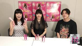 YUI CHANNEL VOL319 feat MAREAM  YASUKI  912 WED 2018
