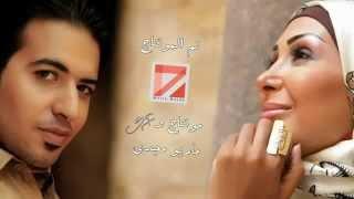 تحميل اغاني مجانا Shahinaz Ft Islam Ansary - Haga Wahda