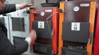 Котел твердотопливный водяного отопления Сибирь Гефест КВО 30 ТЭ от компании ООО «Любой Каприз» - видео