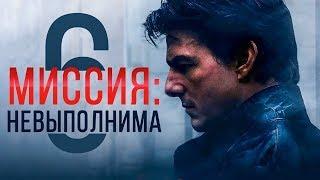 Кинопремьеры этой недели! №43 (26.07.2018)