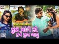 Rajdeep Barot - Jiv Maange To Tane Jiv Aapu | New Sad Song | Full Video | RDC Gujarati