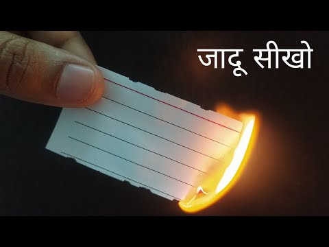 Easy Paper Magic Trick with Candle | Online Magic Tutorial | Download RozDhan App to Earn Money!