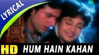 Hum Hain Kahan With Lyrics | Abhijeet, Sadhana   - YouTube