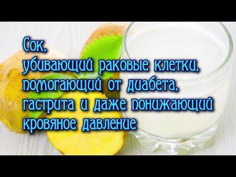 Лечение печени растительных препаратов