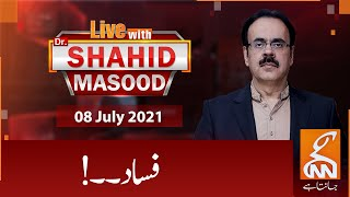 Live with Dr. Shahid Masood | GNN | 08 July 2021