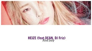 헤이즈 (Heize)   And July (Feat. DEAN, DJ Friz) Lyrics (HangulRomEng)